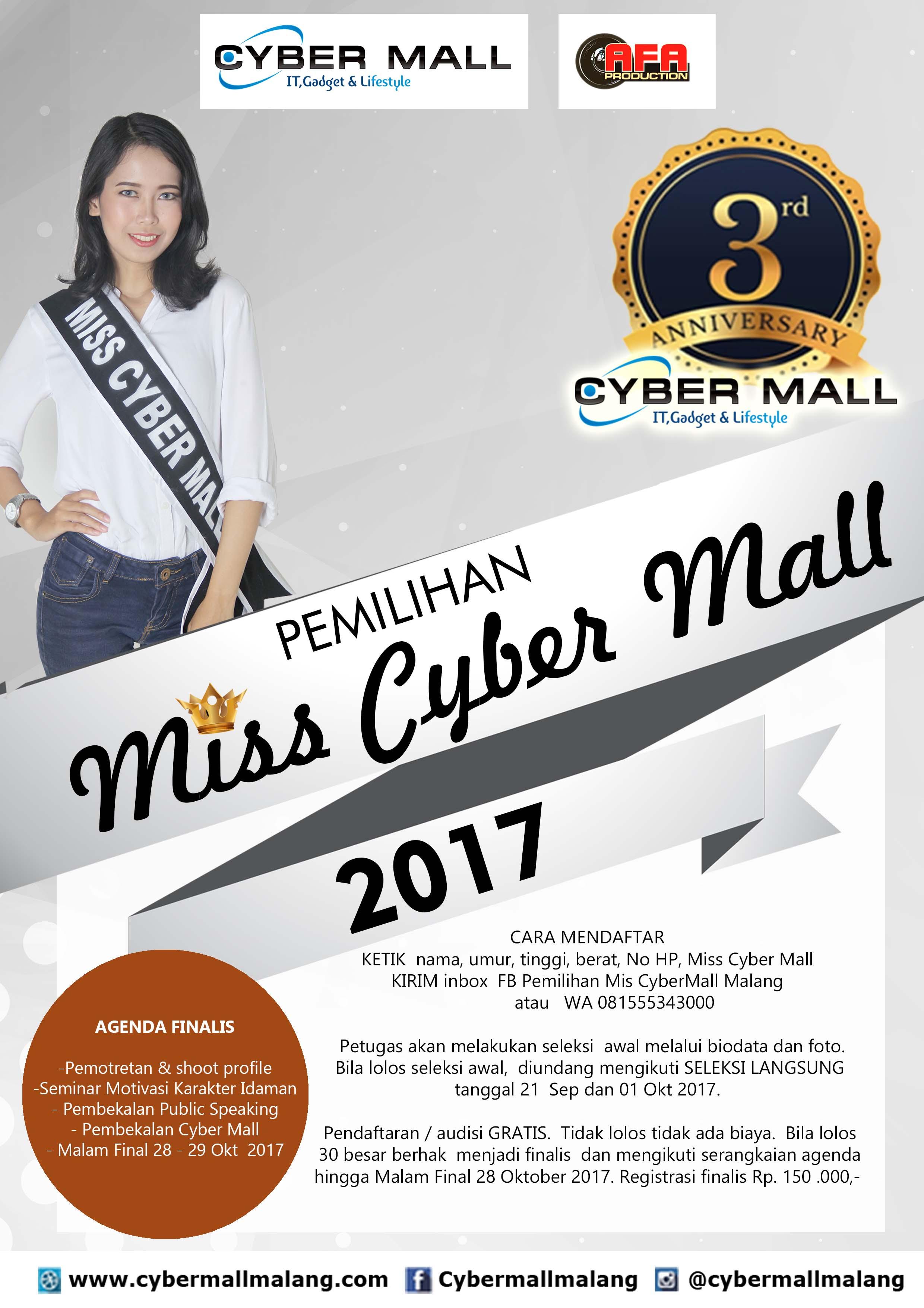 miss cybermall