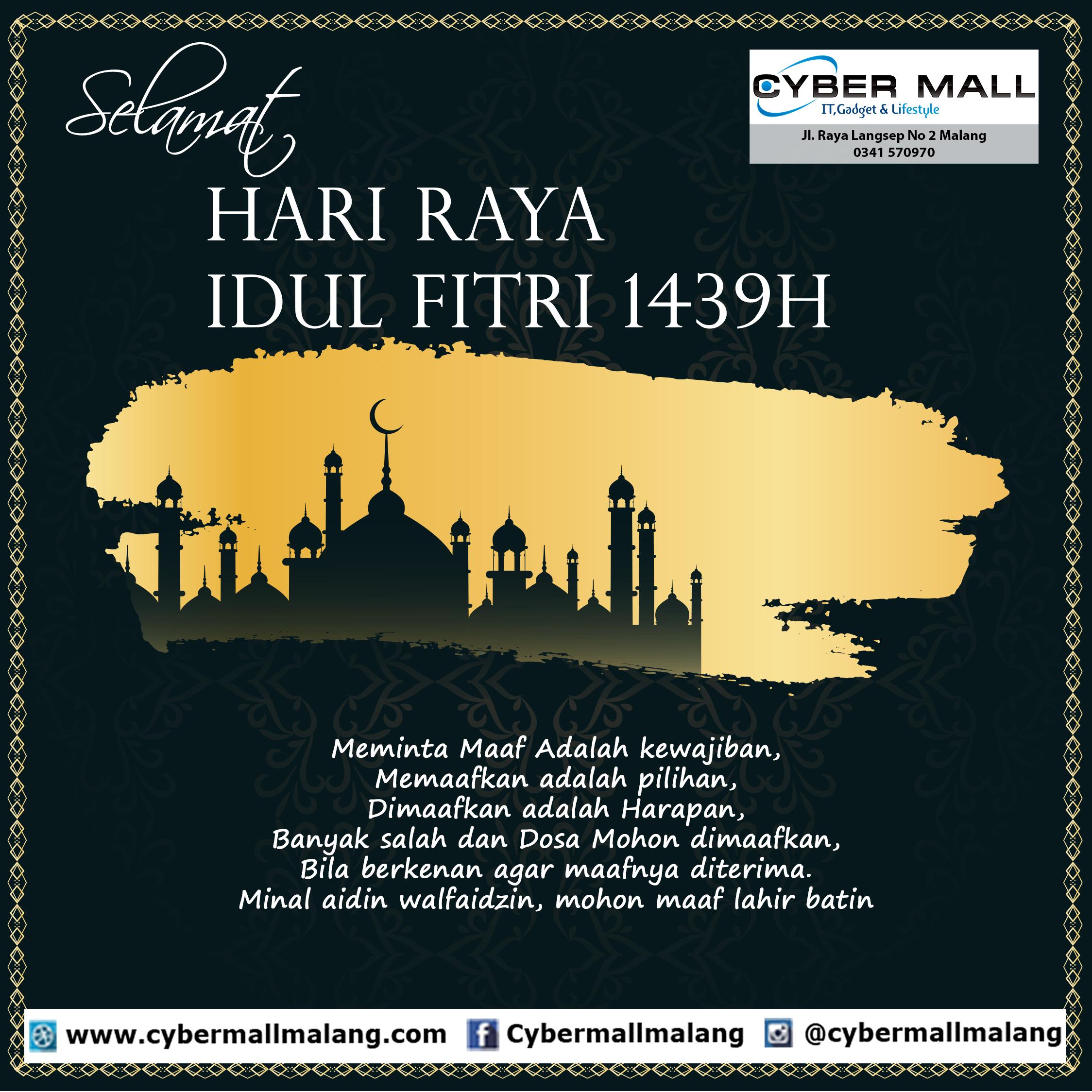 Selamat Hari Raya Idul Fitri: Selamat Hari Raya Idul Fitri 1439H